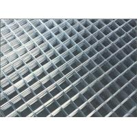 Buy cheap welded wire mesh, wire netting from wholesalers
