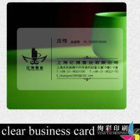 Wholesale School Transparent PVC Card Embossed Injekt Printable HICO / LOCO from china suppliers