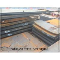 Wholesale Hot Rolled Boiler and Pressure Vessel Steel Plate,a515 gr 70, a515 grade 70 from china suppliers