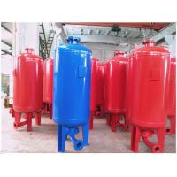Wholesale Carbon Steel Diaphragm Pressure Tanks For Well Water Systems 1.6MPa Pressure from china suppliers