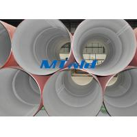 Wholesale DN80 88.9mm 1.4306 / 1.4404 ERW EFW Welded Stainless Steel Pipe ISO Approval from china suppliers