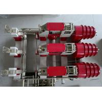 Wholesale 12kv magnetic High Voltage Load Switch vacuum load break switch FKN12 FKRN12 from china suppliers