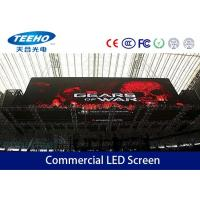 Wholesale Large Outdoor LED Display Screens Full Color 7000CD , P10 Outdoor LED Screen from china suppliers
