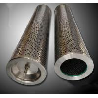 Wholesale All Stainless Steel Air Compressor Oil Filter Cartridge Increased Contamination Control from china suppliers