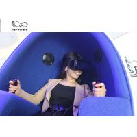 Quality Shopping Mall Business Virtual Reality Equipment VR Egg Cinema 360 VR Chair for sale
