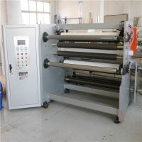 Wholesale 1300mm Jumbo Roll Slitting Machine from china suppliers