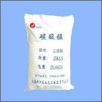 Wholesale Manganese Carbonate (Industrial Grade) from china suppliers