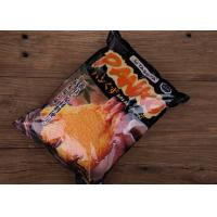 Wholesale Panko Japanese Style Breadcrumbs Japanese Sushi Food High Fried Resistant from china suppliers