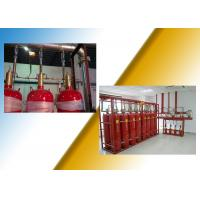 Wholesale Automatic Fm200 Fire Suppression System from china suppliers