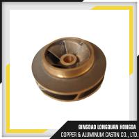 Wholesale Size Customized Brass Machined Parts , Water Pump Brass Impeller For Boats from china suppliers