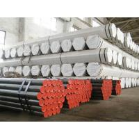 China ASTM A192 superheater tubes on sale