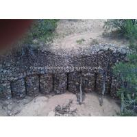 Wholesale Hot Dipped Hexagonal Wire Mesh / PVC Coated Wire Gabion Baskets For Reinforce Fabric from china suppliers