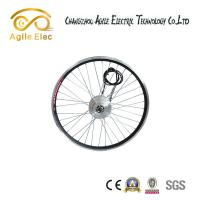 Wholesale 36V 350W Ebike Brushless Gearless Hub Motor Kit With LED Display from china suppliers