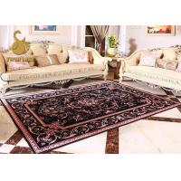 Wholesale Non-slip Animal Bath Mat / Living Room Floor Rugs With Pvc Dots Backing from china suppliers