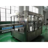 Wholesale 500ml Drinking Water Bottle Filling Machine , Small Water Bottle Filling Plant from china suppliers