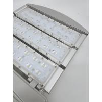 Wholesale 150Watt LED Street Light Manufacturers With  LEDS  5 Years Warranty , Photocell Available from china suppliers
