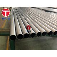 Wholesale GB/T 30059 Alloy Steel Pipe Incoloy 800 Inconel 600 Seamless For Heat Exchanger from china suppliers