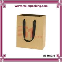 Quality Europe Style Brown Kraft Paper Shopping Bag with Black Ribbon Handle ME-BG038 for sale
