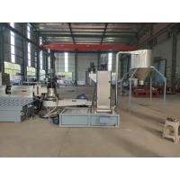 Wholesale Three In One Plastic Recycling Pellet Machine With Single Screw Extruder from china suppliers