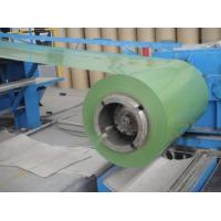 Wholesale Aluminum Alloy Color Coated Aluminum Coil For ACP Manufacturing Corrosion Resistance from china suppliers