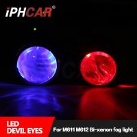 Quality IPHCAR 2.5 inch/3.0inch Hid Bi-Xenon Fog Lamp with led devil eyes Hi/Lo Beam Hid Fog Lamp Projector for sale