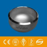 China steel cap stainless steel 310 seamless on sale