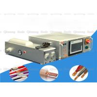 China Ultrasonic Metal Equipment for Polymer Battery Copper Foil and Nickel Sheet Welding on sale