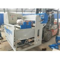 Buy cheap Low Carbon Hot Dipped Galvanized Wire Mesh Fence Machine Automatic For Anti Climb Fence from wholesalers