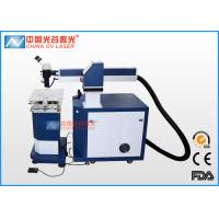 Wholesale High Precision Resistors Laser Welding Equipment with 90J Pulse Energy from china suppliers