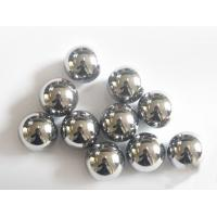 Buy cheap Stainless steel balls of all sizes and grades for bearings from wholesalers
