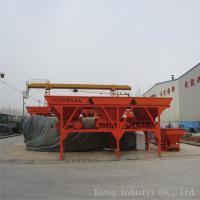 Wholesale China well known concrete batching machine PLD from china suppliers