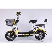 China Lead Acid Battery Portable Scooter Foldable Ebike With Double Seat And Brushless Motor for sale