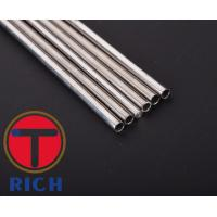Buy cheap Martensitic Stainless Steel Seamless Tube Polished Surface Astm A268 / A268m-04 from wholesalers