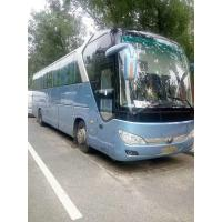 China Diesel Yutong Second Hand Tourist Bus Zk 6122 55 Seater Coach Bus With AC Video for sale