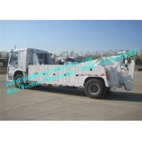 Wholesale SINOTRUK HOWO 4x2 Wrecker Truck / Obstacle Cleaning Truck / Road Block Removal Truck , Towing 17t , 290hp , LHD from china suppliers