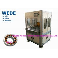 Buy cheap BLDC stator winding machine FOR Refrigerator compressor, air compressor, reducer from wholesalers