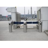 Quality High Security Supermarket Swing Gate Card Reading Smart Turnstile for sale