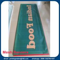 Buy cheap Large Building Fence Advertising Vinyl Mesh Banner from wholesalers