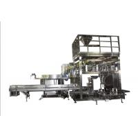Buy cheap OPAL Open Mouth Bag Bagging and Palletizing System from wholesalers
