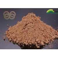 Wholesale Pale Brown Bakelite Phenolic Resin Powder Short Short CNSL Modified For Clutch Facings from china suppliers
