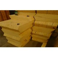 Buy cheap Light Weight Thermal Alumina Silica Bricks For Electric Arc Furnace Roof from Wholesalers