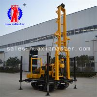 Wholesale XYD-130 crawler hydraulic core drilling rig Machine /bore rock hole drilling rig from china suppliers