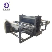 China Economic Type Paper Embossing Machine For Wall Paper And Calender Paper on sale