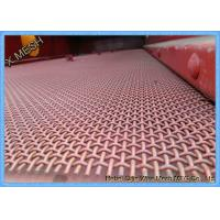 Wholesale Stone Crusher Vibrating Screen Mesh / Crimped Wire Mesh from china suppliers