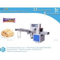 China Wholesale Price horizontal chocolate candy bar,cereal bar packaging machine on sale