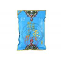China Simple 3 Layer Laminated Vacuum Pack Bags Plastic Food Grade For Snack for sale