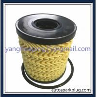 China Oil Purifier 1109ck 1109X3 1109z1 Oil Filter For Peugeot for sale