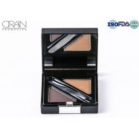 Buy cheap Professional Medium Brown Soft Eyebrow Powder 2 in 1 Eyebrow powder unit from wholesalers