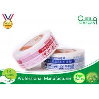 Quality Moisture Resistant Custom Printed Shipping Tape With Company Logo for sale