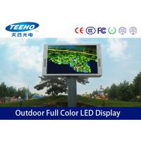 Wholesale Dustproof DIP Outdoor Full Color LED Display P16mm 8000nit / ㎡ , LED Outdoor Screens from china suppliers